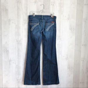 [7 For All Mankind] White Stitch Dojo Flare Jeans